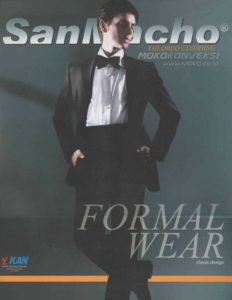 Bahan San Macho Cover