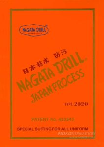 Cover Katalog Warna Bahan Kain Nagata Japan Drill